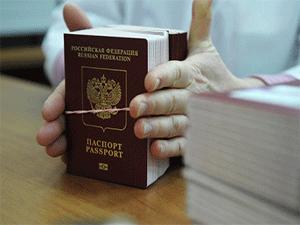 elektronnaya-kopiya-pasporta3-300x225.png