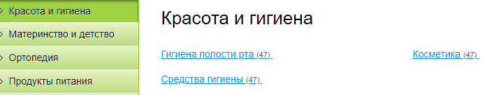 zhivika-site-10.png