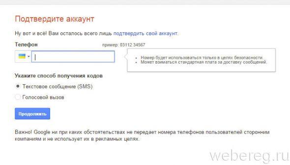 youtube-9-590x337.jpg