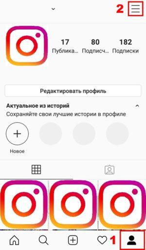 ikonka-s-chelovekom-e1571606551122.jpg