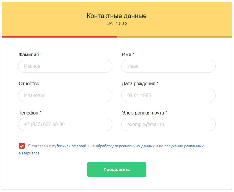 manimo-registration-1.png