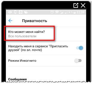 kto-mozhet-nayti-stranitsu-v-mambe.png