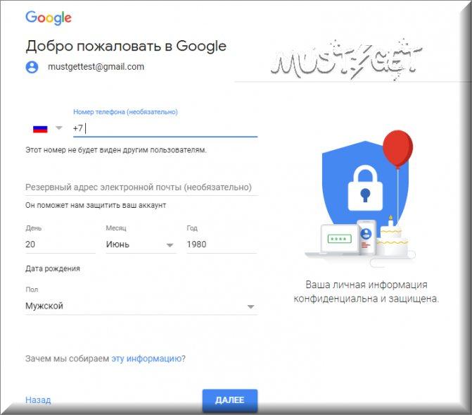 account-google_mustget12.jpg