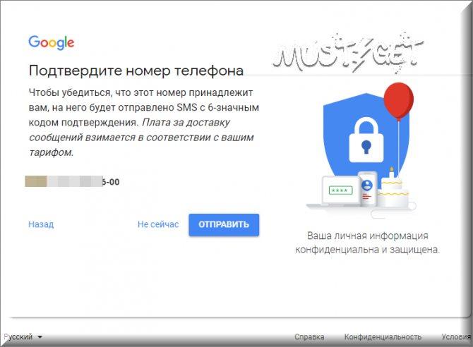account-google_mustget32.jpg