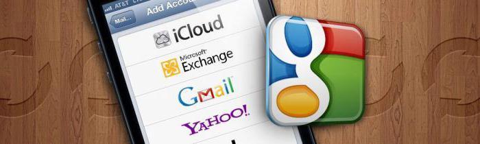kak-sinhronizirovat-kontakty-iphone-s-gmail.jpg