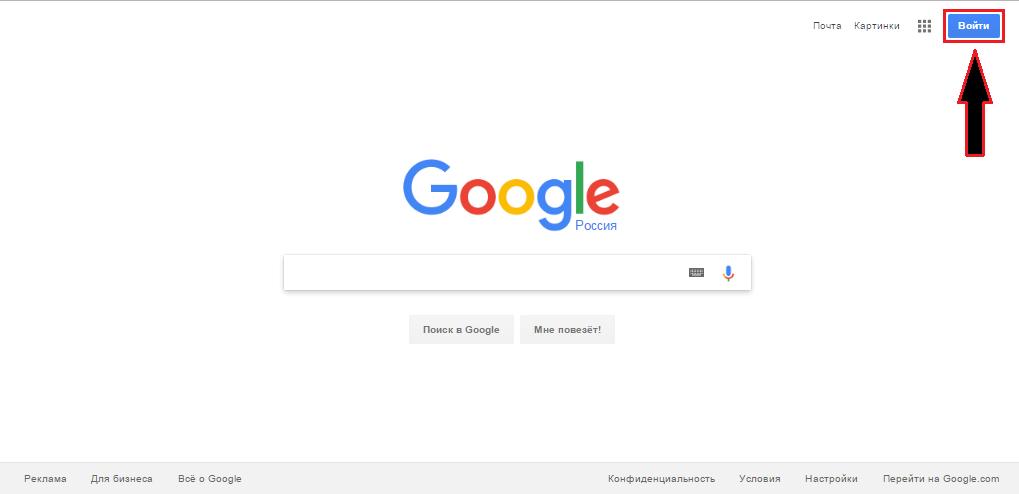 google_comp1.png