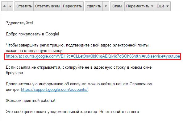google_comp3.png