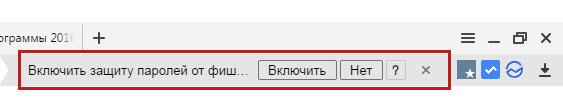 screen54e6512.jpg