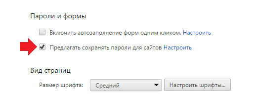 1650999.png