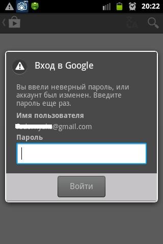 SC20150803-202256.jpg