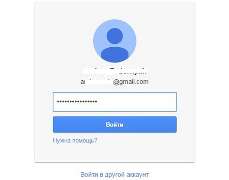 google-accounts.jpg