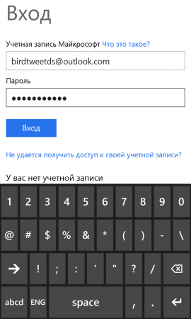 1402771141_skype_support_02.png