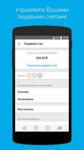 Screenshot_2-min.png