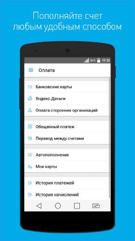 Screenshot_4-min.png