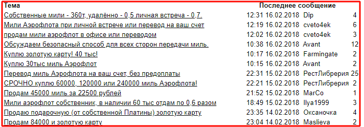 word-image-7.png