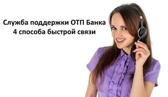 optbank-support.jpg
