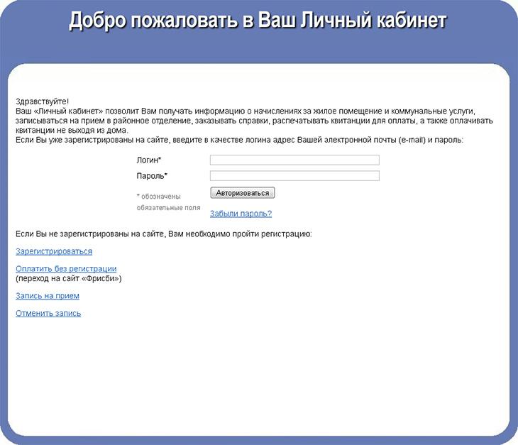uk-verh-isetskaya_5.jpg
