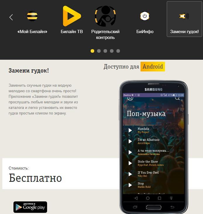Screenshot_1-31.jpg