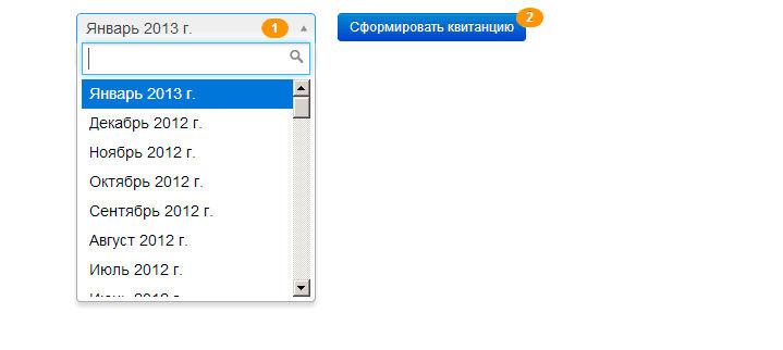 volgogradenergosbit_lk_step3.jpg