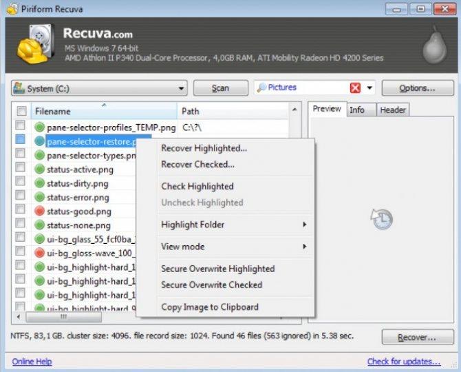 restore-bitcoin-wallet-recuva.jpg