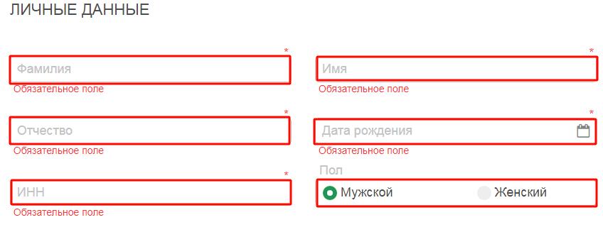 i4lod_77.png