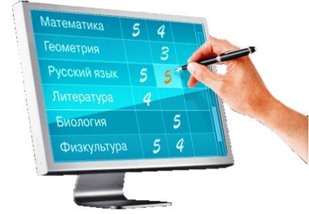 registraciya-elektronnyj-dnevnik.jpg?fit=448%2C310&ssl=1