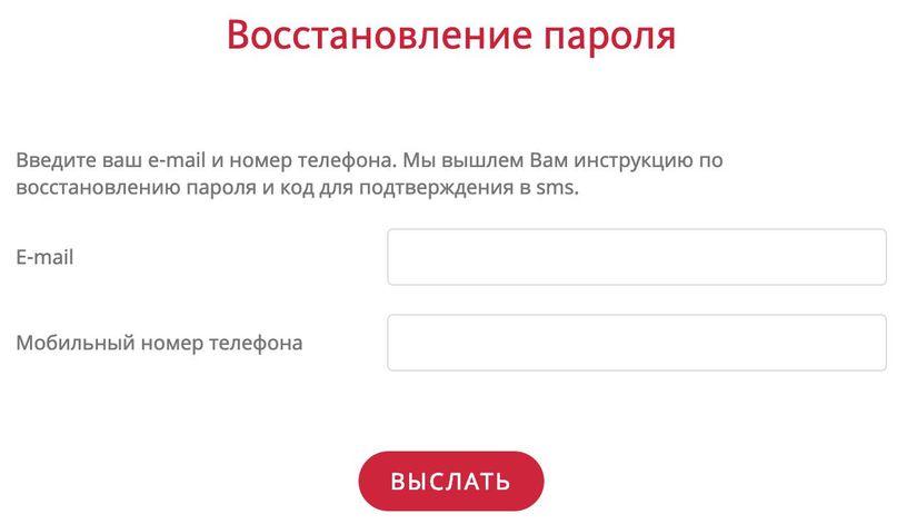 lichnyj-kabinet-alfactrahovanie-3.jpg