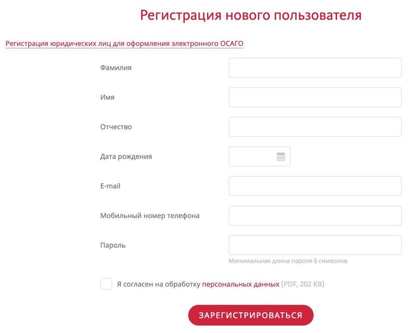 lichnyj-kabinet-alfactrahovanie-2.jpg