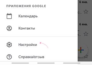 gmail_pass_3.png