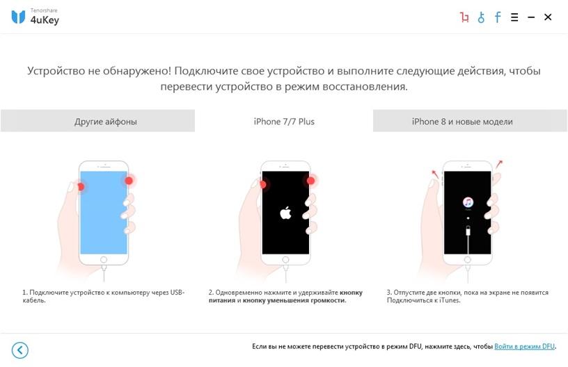 restore-iphone-1.jpg