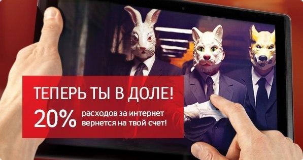 20-vozvrashhayutsya_1.jpg