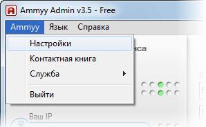 kak-podklyuchatsya-1.png