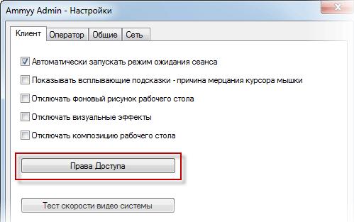 kak-podklyuchatsya-2.png