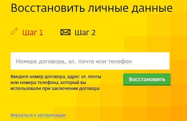 Screenshot1-1.png