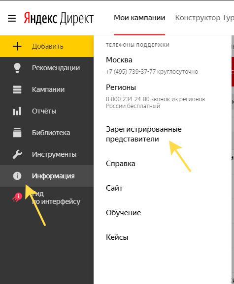 gostevoy-dostup-v-direkte.png