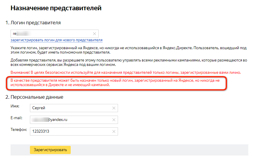 screenshot-direct.yandex.ru-2018-12-25-370.png