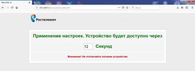 05-Sagemcom-Fast-1744-v4-Shag5-670x245.jpg
