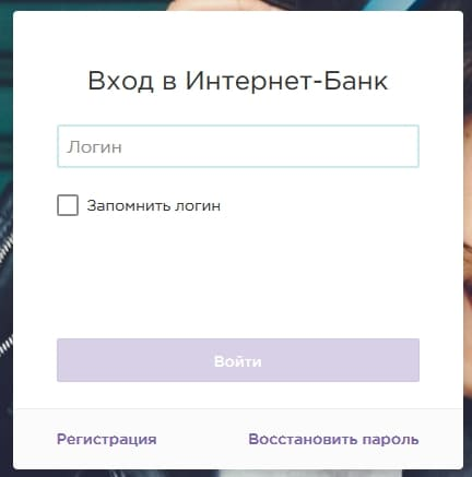 alexbank3.jpg