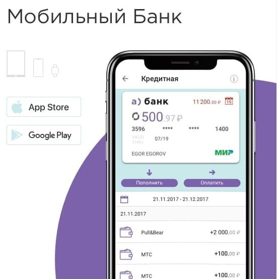 alexbank6.jpg