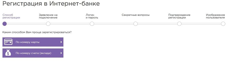 alexbank5.jpg
