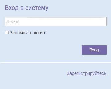 Vhod-v-lichnyj-kabinet-Banka-Aleksandrovskij.png