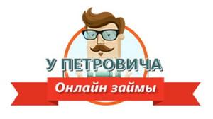 U-Petrovicha-Ru.jpg