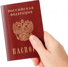 zajm-u-petrovicha-po-pasportu.jpg