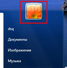 dsq1.png