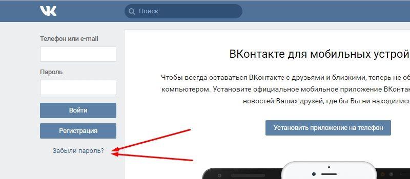 vzlm_vk_5_xakepam_net.jpg