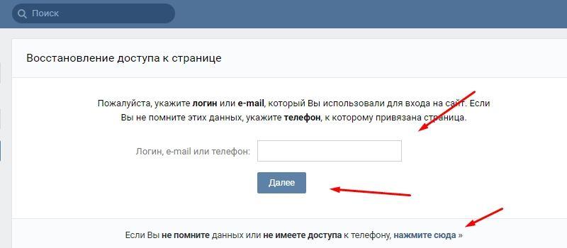 vzlm_vk_6_xakepam_net.jpg