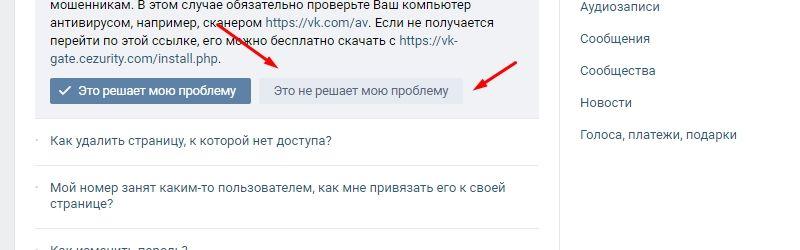 vzlm_vk_10_xakepam_net.jpg