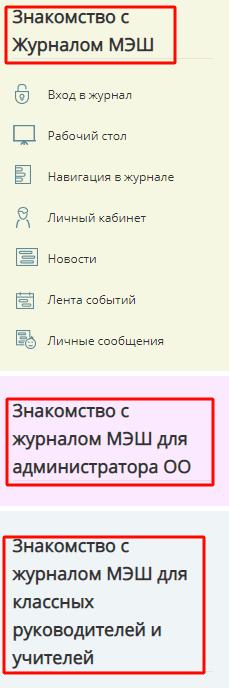 mrkomos-2.png