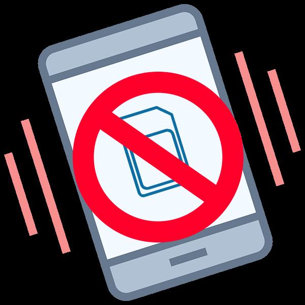 Kak-zablokirovat-sim-kartu-Tele2-navsegda.png