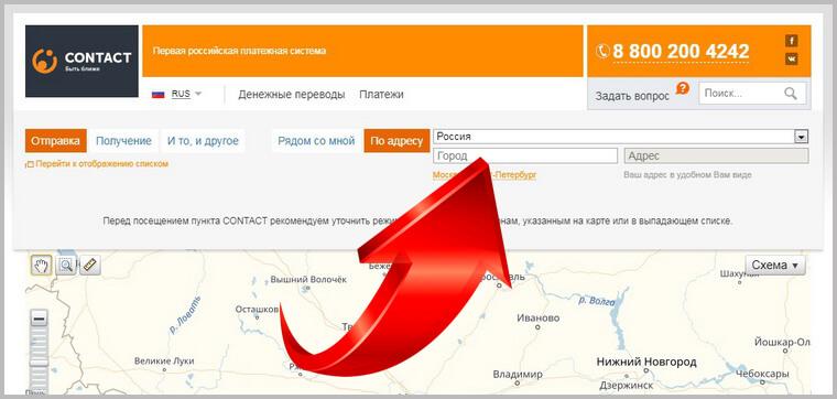 contact-3.jpg